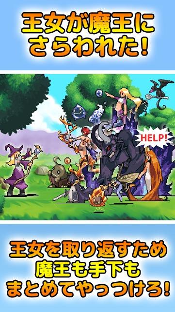 マジョパズクエスト - 魔女と王女と落ちものパズル -のスクリーンショット_1