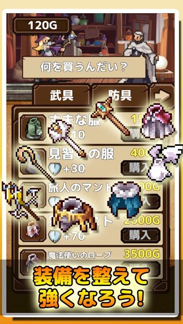 マジョパズクエスト - 魔女と王女と落ちものパズル -のスクリーンショット_2