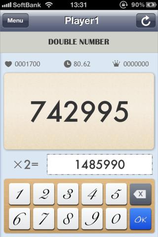 脳トレ -ダブルナンバー-のスクリーンショット_3