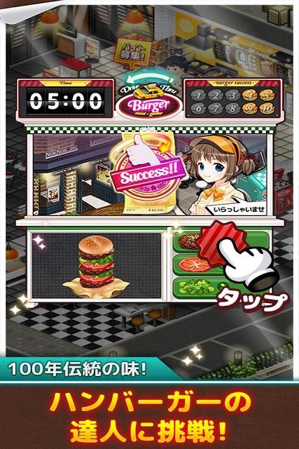ハンバーガーショップ無料経営ゲーム:ハッピーデリバリーのスクリーンショット_3