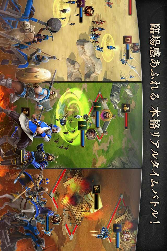 Age of Empires:WorldDominationのスクリーンショット_2