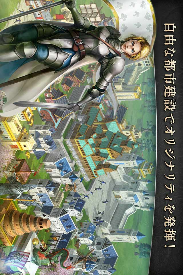 Age of Empires:WorldDominationのスクリーンショット_3