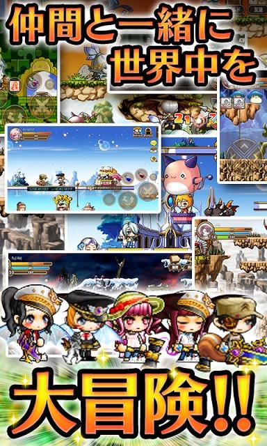 メイプルストーリーポケット 本格オンラインアクションRPGのスクリーンショット_5