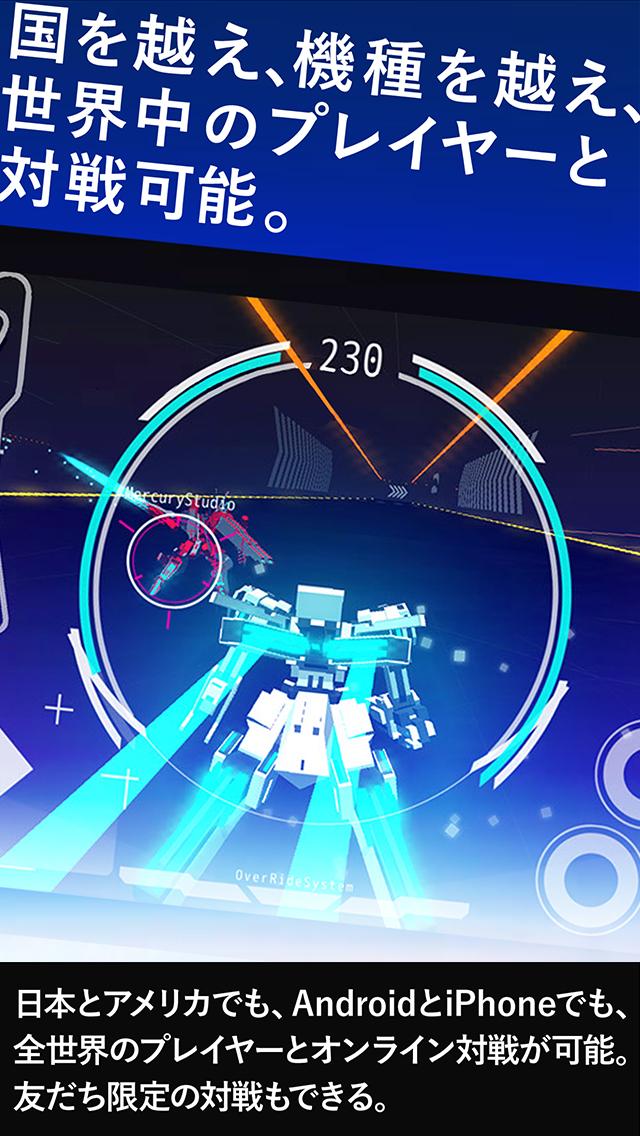 ブレイクアーツ:サイバーバトルレーシングのスクリーンショット_4