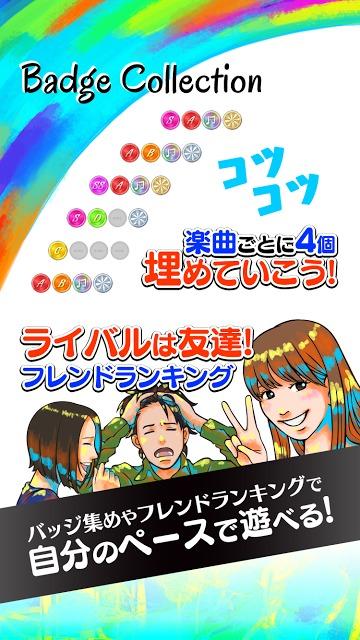 【音楽ゲーム】nanobeatのスクリーンショット_4