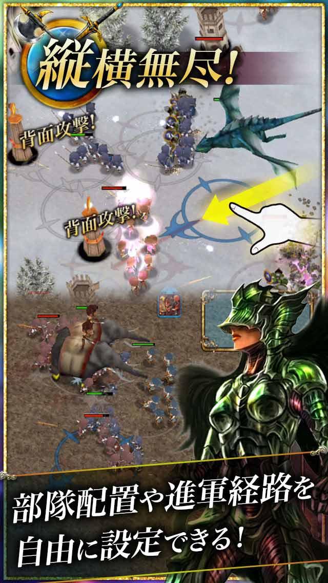 Legend of War / Midgardのスクリーンショット_2