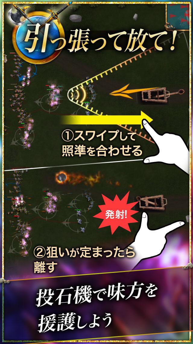 Legend of War / Midgardのスクリーンショット_4