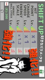 シフトシューター -弾幕相殺ごり押し対戦シューティング-のスクリーンショット_5