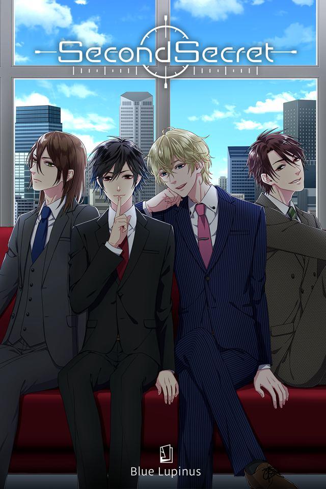 "SecondSecret ""ビジネスマン×探偵""恋を読むBLノベルゲームのスクリーンショット_5"