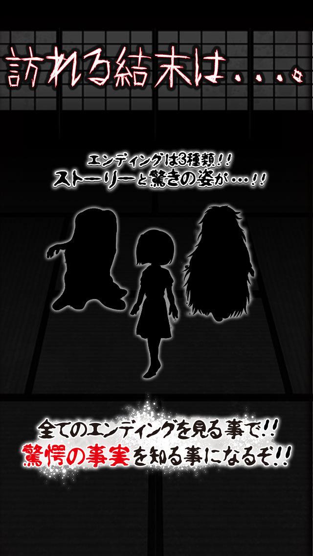 妖怪ウォッチャー とある恋する呪い人形のスクリーンショット_5