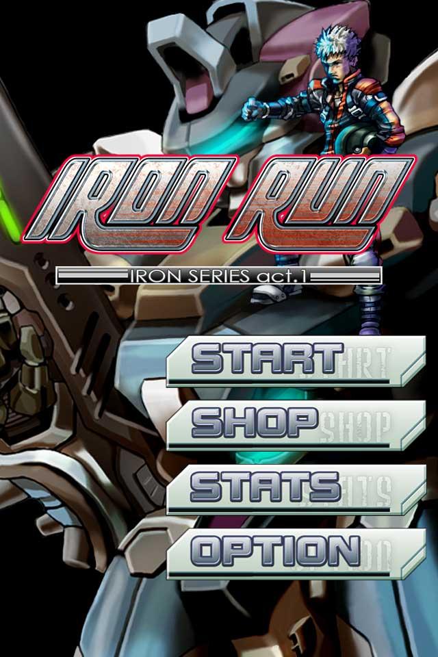 Iron Runのスクリーンショット_1