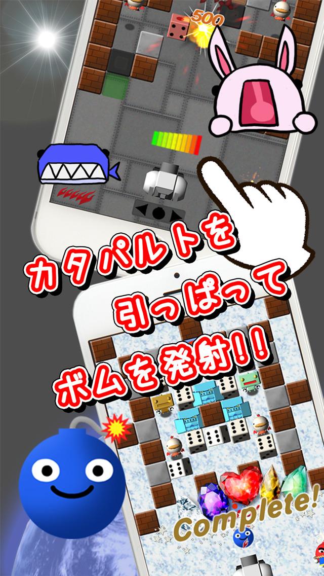 爆・ロボ<爽快!爆発!ロボ退治!>のスクリーンショット_2