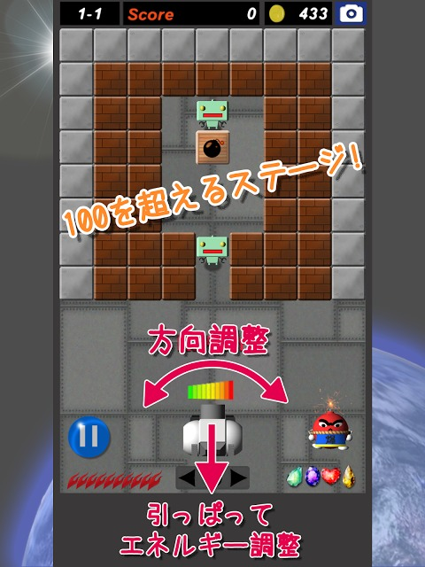 爆・ロボ<爽快!爆発!ロボ退治!>のスクリーンショット_5