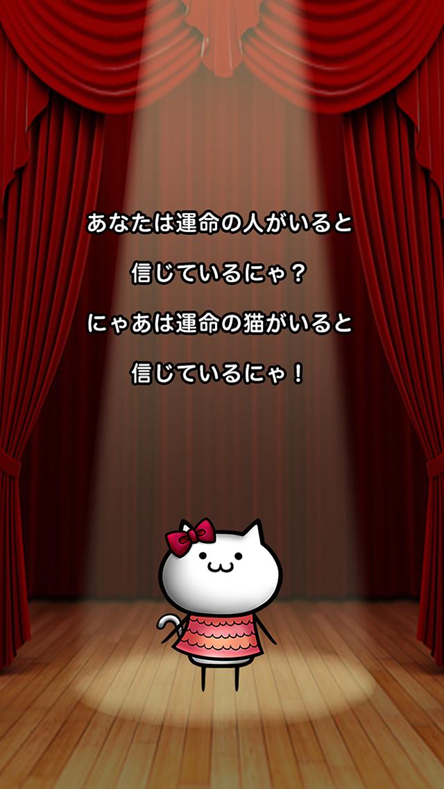 NECO'Sコレクションのスクリーンショット_4