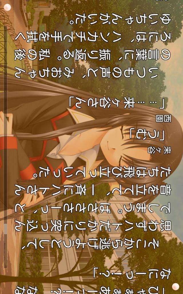 リトルバスターズ!SS Vol.02のスクリーンショット_4