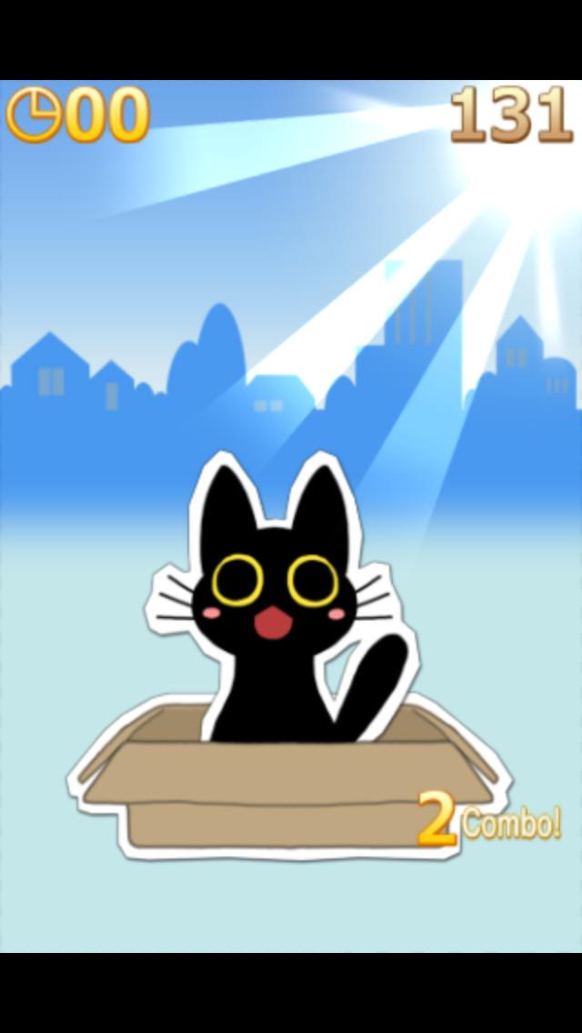 ネコ守り大作戦のスクリーンショット_4