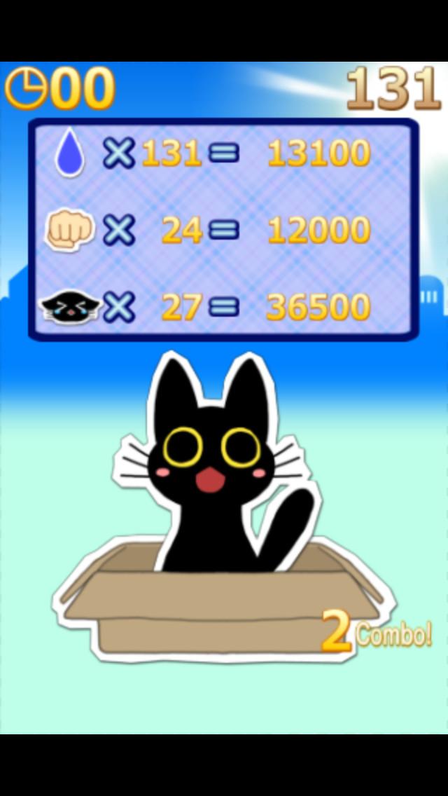 ネコ守り大作戦のスクリーンショット_5