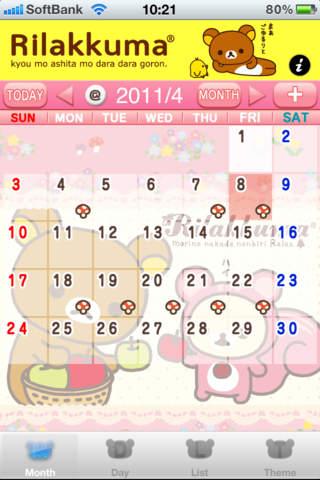 リラックマカレンダーのスクリーンショット_2