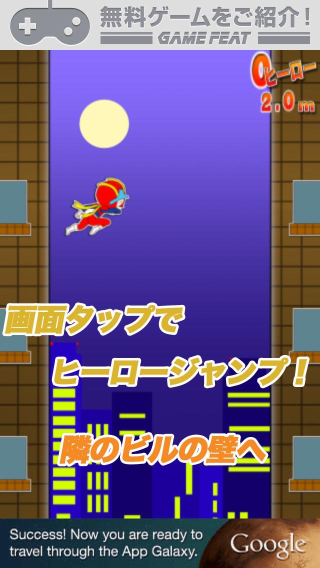 伝説のアクションヒーローのスクリーンショット_3