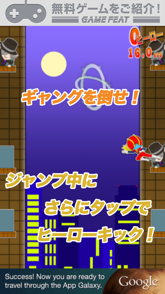伝説のアクションヒーローのスクリーンショット_4