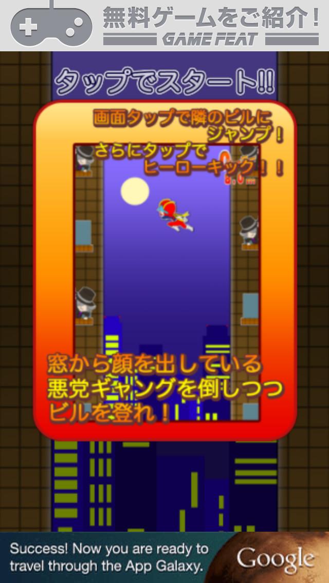伝説のアクションヒーローのスクリーンショット_5