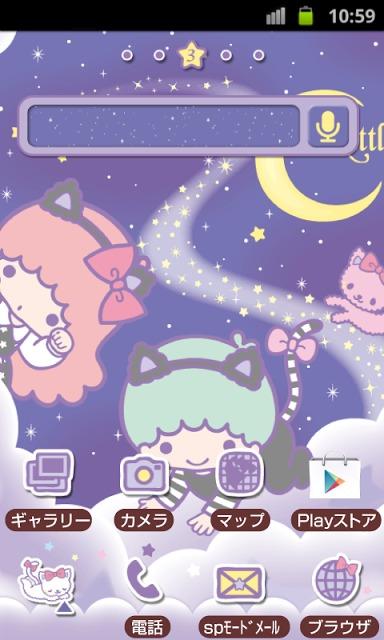 キキ&ララきせかえホーム(TS41)のスクリーンショット_1