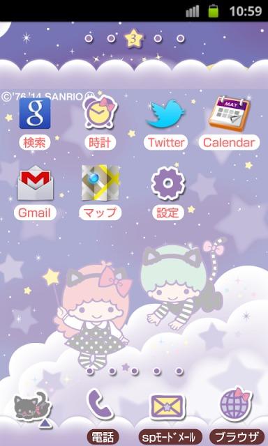 キキ&ララきせかえホーム(TS41)のスクリーンショット_2
