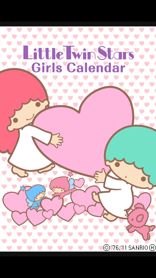 キキ&ララGirls Calendarのスクリーンショット_1
