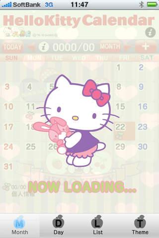 ハローキティカレンダーのスクリーンショット_4