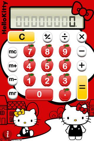 ハローキティ電卓のスクリーンショット_1