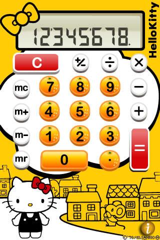 ハローキティ電卓のスクリーンショット_2