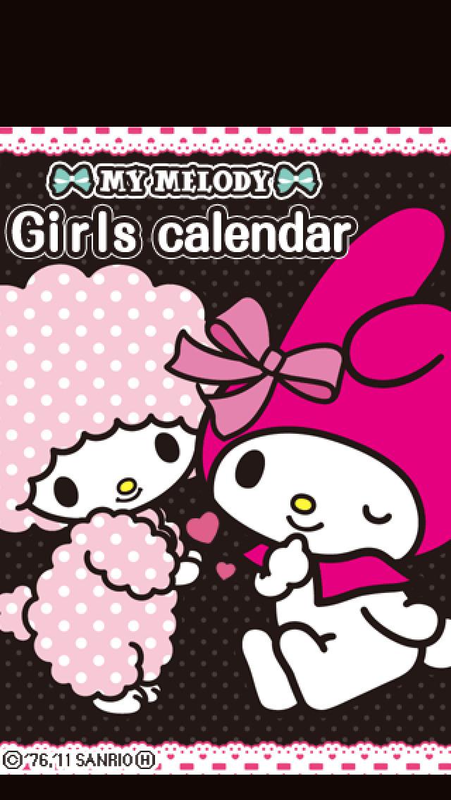 マイメロディGirls Calendarのスクリーンショット_1
