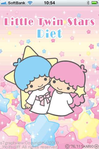 キキ&ララ ダイエットのスクリーンショット_1