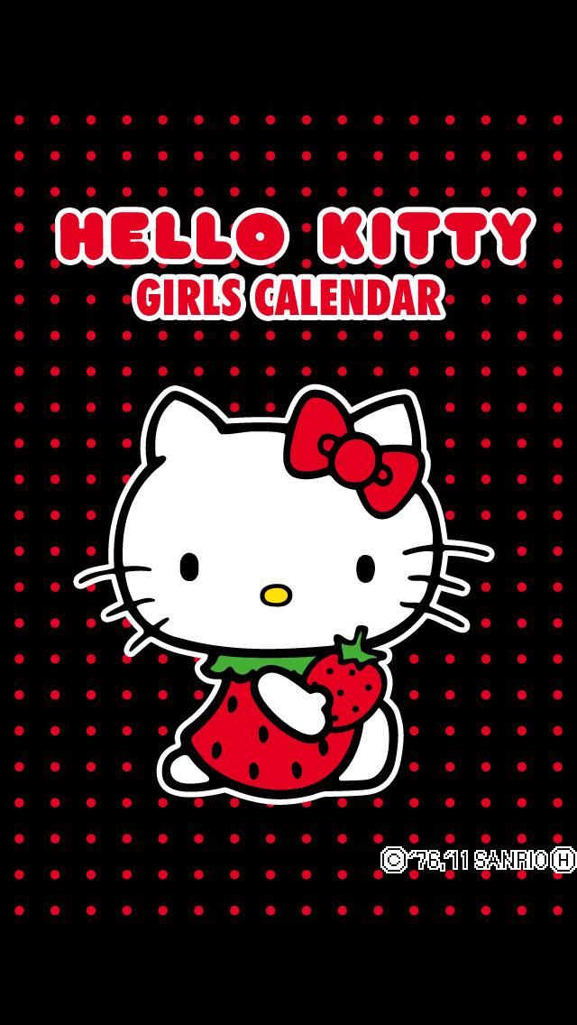 ハローキティGirls Calendarのスクリーンショット_1