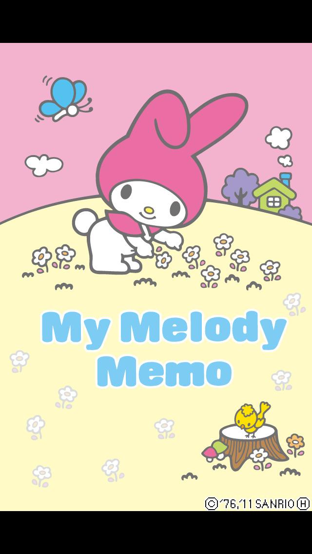 マイメロディMemoのスクリーンショット_1