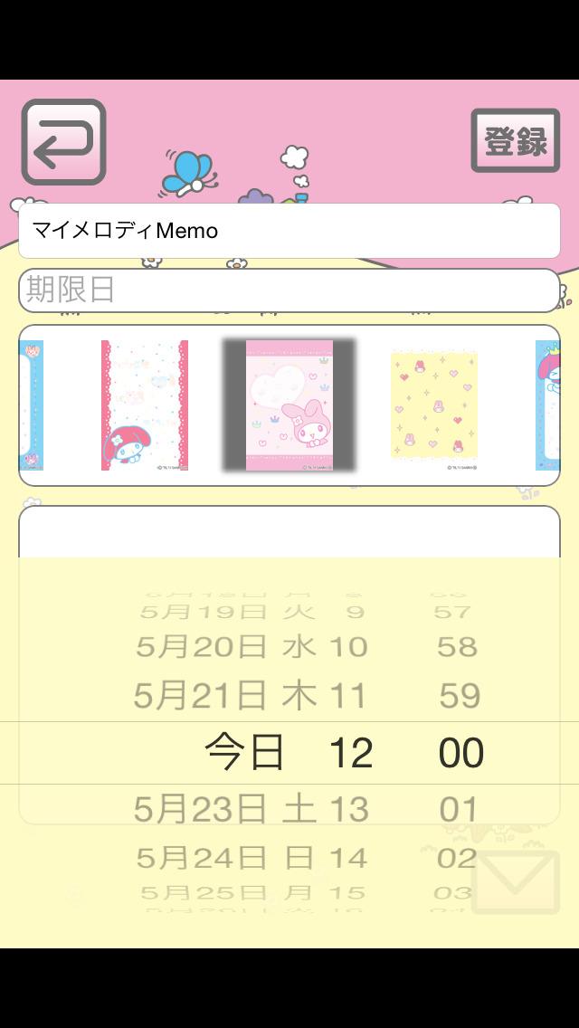 マイメロディMemoのスクリーンショット_2