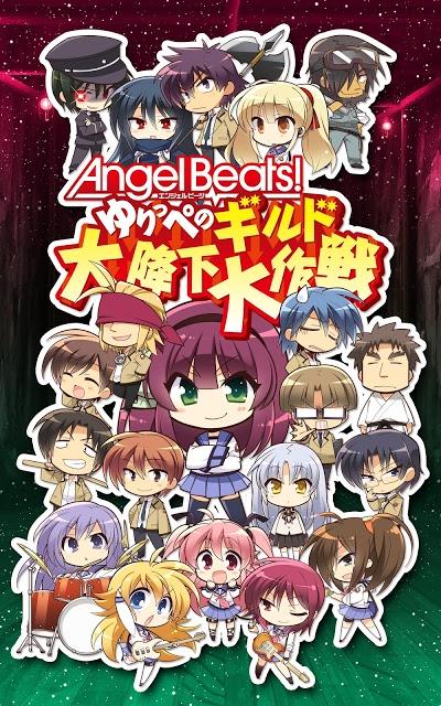 Angel Beats! ゆりっぺのギルド大降下大作戦のスクリーンショット_1