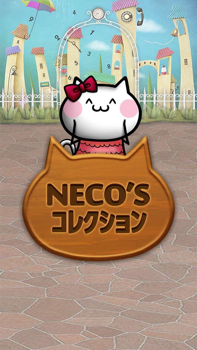 NECO'Sコレクションのスクリーンショット_5