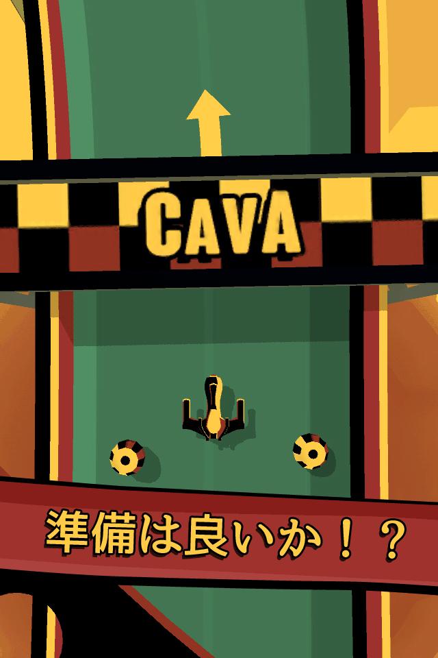 Cava Racing ~ドリフトの限界に挑め!~のスクリーンショット_1