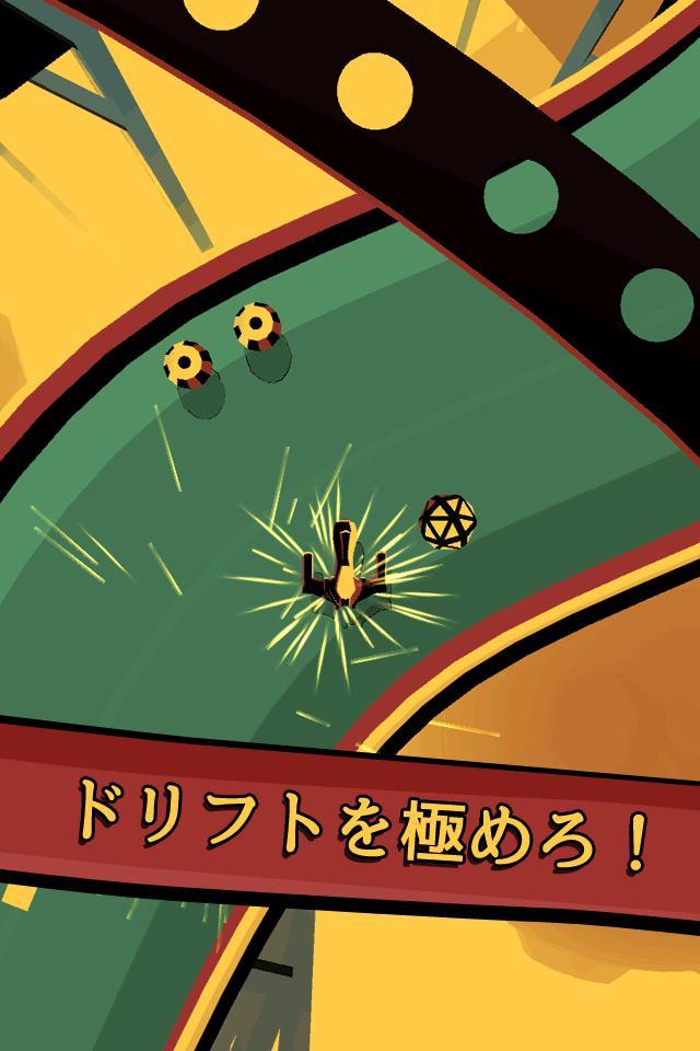 Cava Racing ~ドリフトの限界に挑め!~のスクリーンショット_2