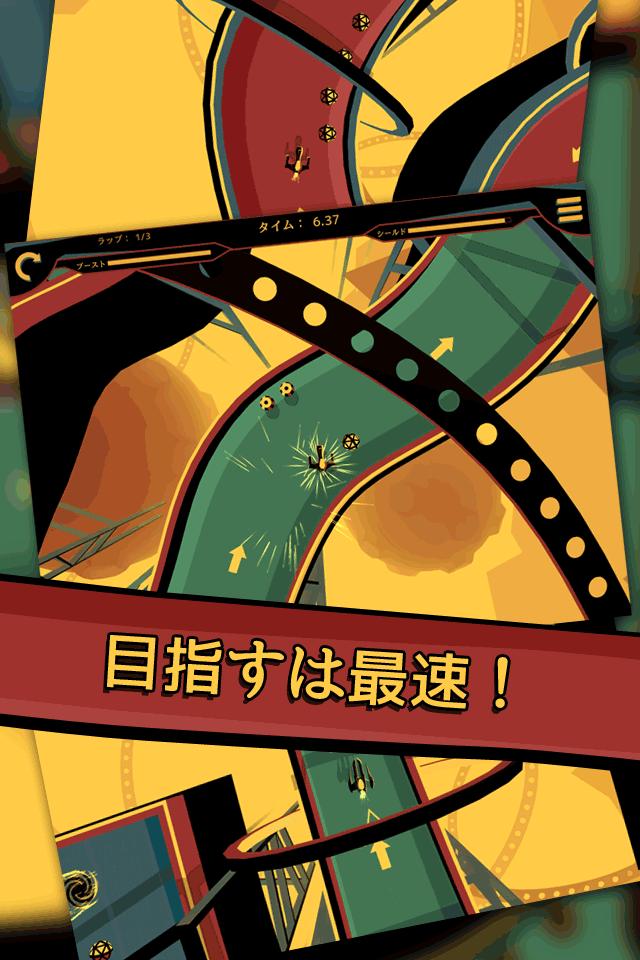 Cava Racing ~ドリフトの限界に挑め!~のスクリーンショット_4