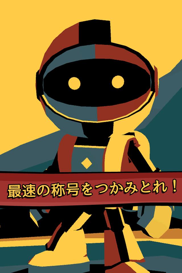 Cava Racing ~ドリフトの限界に挑め!~のスクリーンショット_5