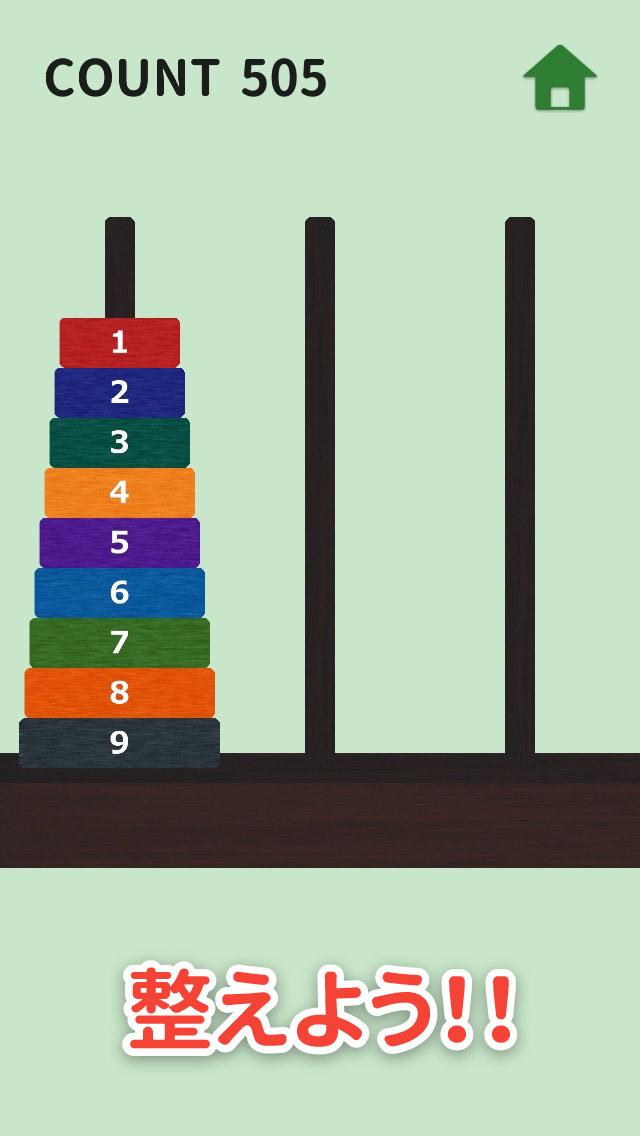 ハノイの塔 - オンライン脳トレパズルゲーム -のスクリーンショット_2