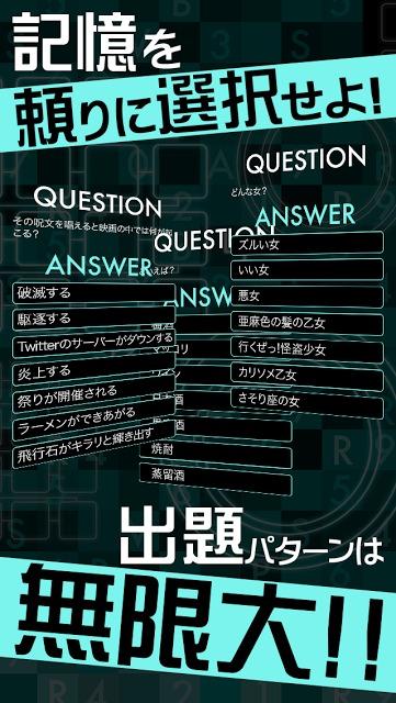 フラッシュワード〜光速瞬間記憶脳トレクイズ〜のスクリーンショット_4