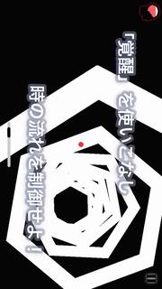 ZEN SPLASH - めくるめくスリルのスクリーンショット_3