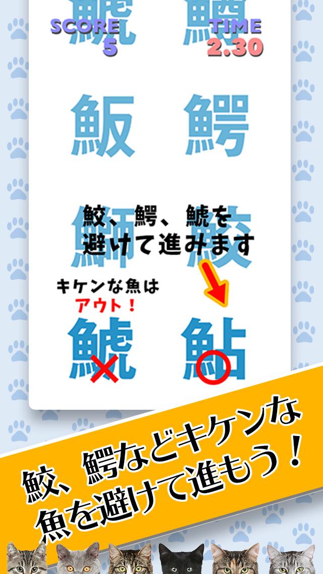 Nekofumi -tap and race-のスクリーンショット_3