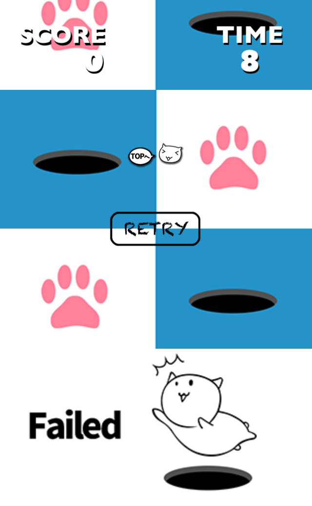 Nekofumi -tap and race-のスクリーンショット_4