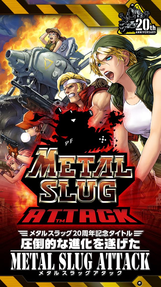 METAL SLUG ATTACKのスクリーンショット_1