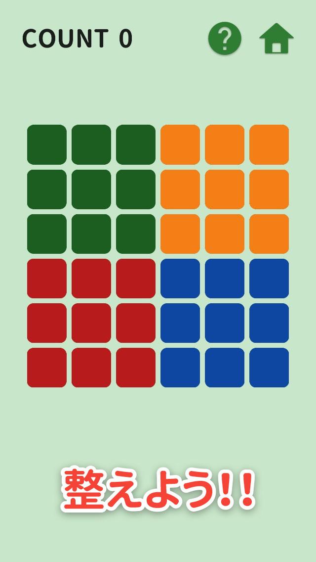 4Color - オンライン脳トレパズルゲーム -のスクリーンショット_2