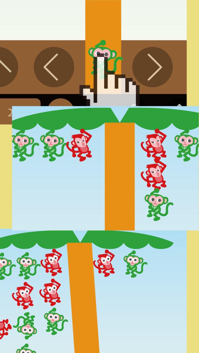 モンキーツリー 動物パズル無料ゲームのスクリーンショット_2